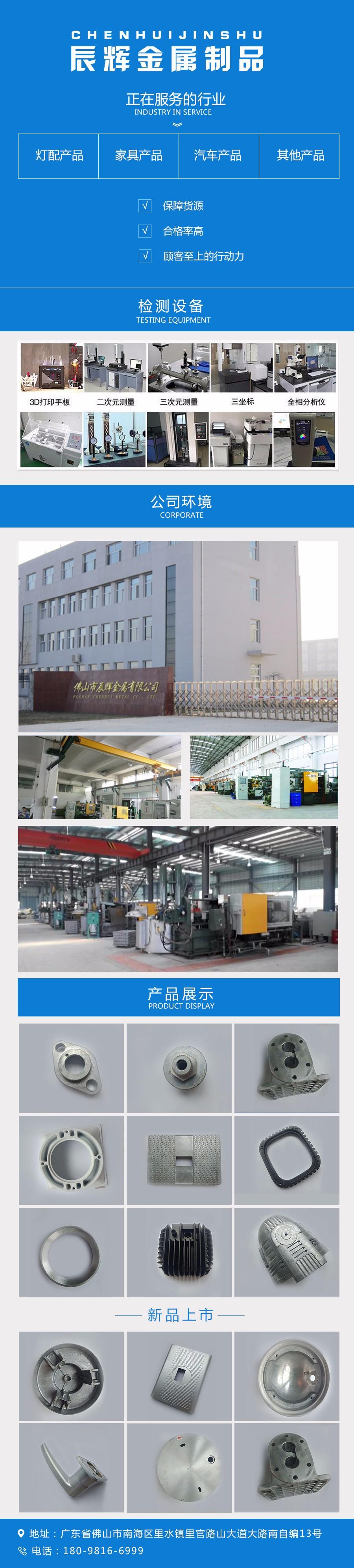 铝合金压铸|锌合金压铸|铝合金压铸件|压铸模具厂家