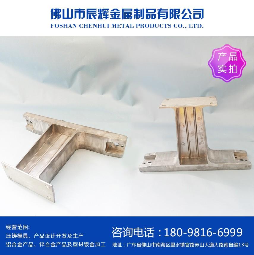 铝合金压铸厂.jpg