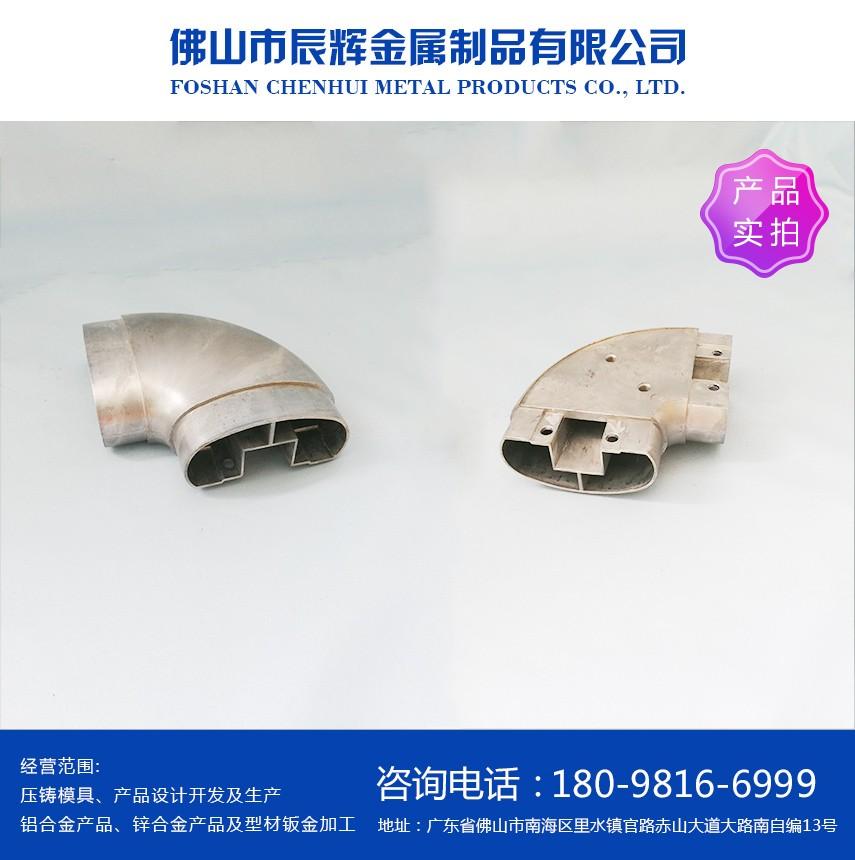南宁锌合金压铸厂家_压铸迅速崛起的原因来源于jpg