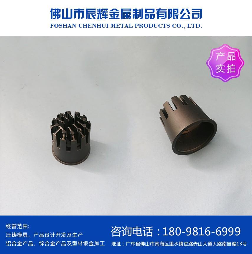 锌合金压铸厂家.jpg