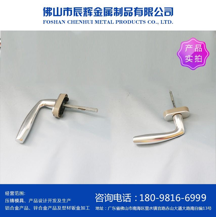 江门锌合金压铸模具的安装检查哪些.JPG