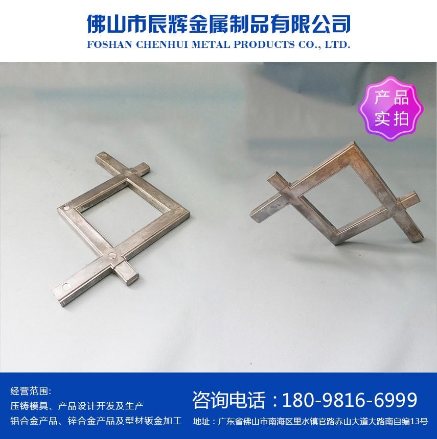铝合金压铸件.jpg