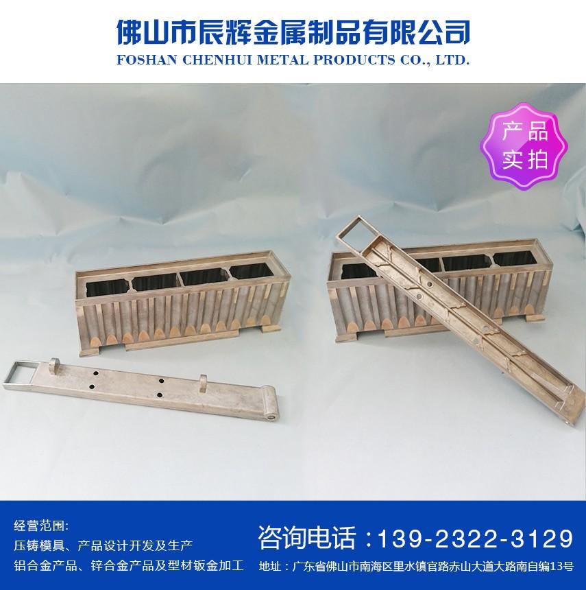 铝合金压铸,锌合金压铸,压铸模具厂家